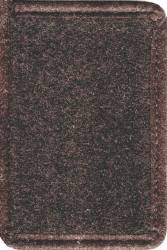 Carpet 04 Dark Brown