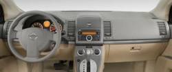 Nissan Sentra dashboard with center storage box above display